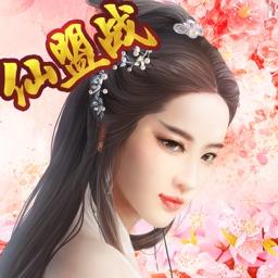 三生三世十里桃花(官方粉丝版)