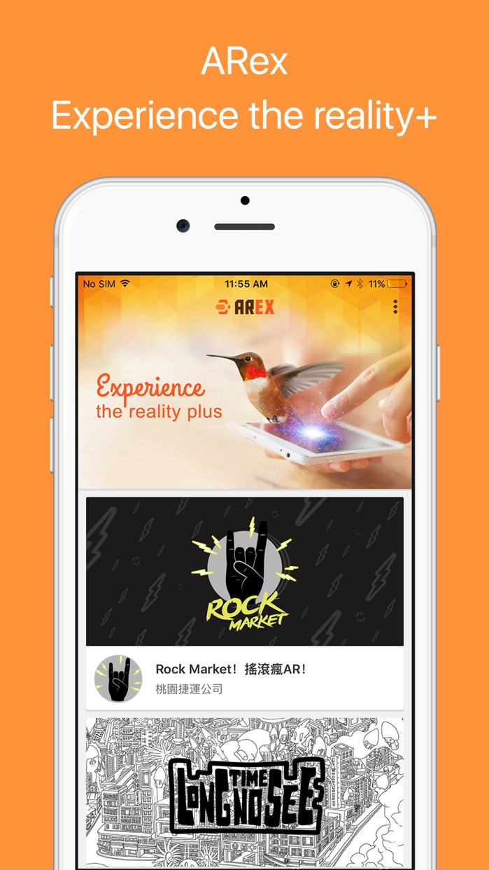 ARex: Experience the reality+ Screenshot