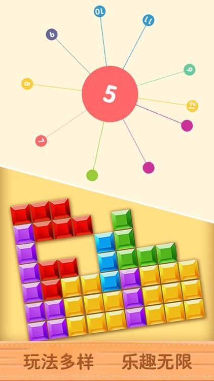数独—经典手机脑力完美版魔方块2 screenshot-4