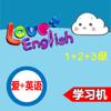 LOVE+ English 1-3