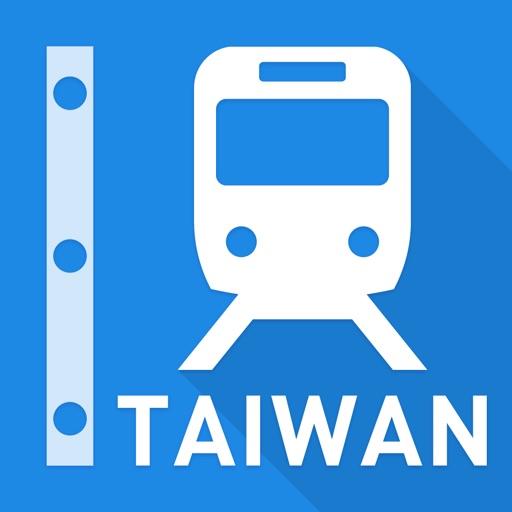 台湾路線図 – 台北・高雄・台湾全土