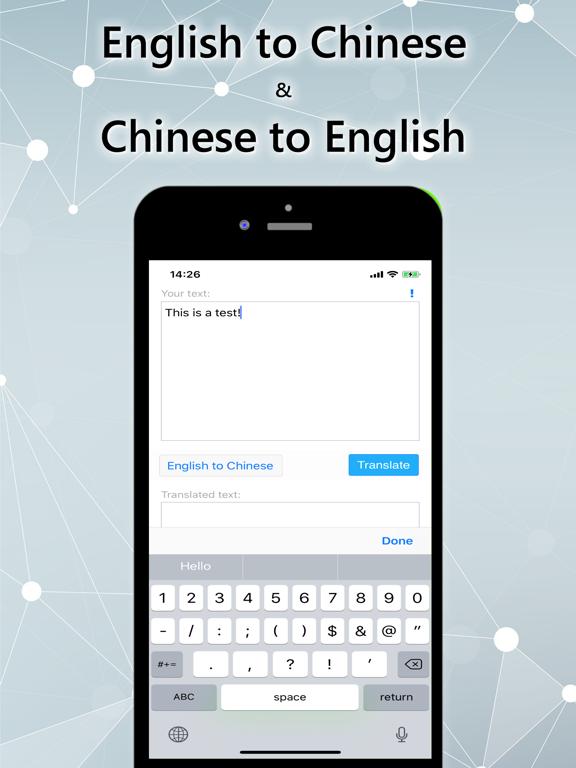 English to Chinese Translator!   App Price Drops