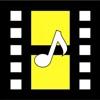 俺のアフレコ - 動画に音楽を入れよう!アイコン