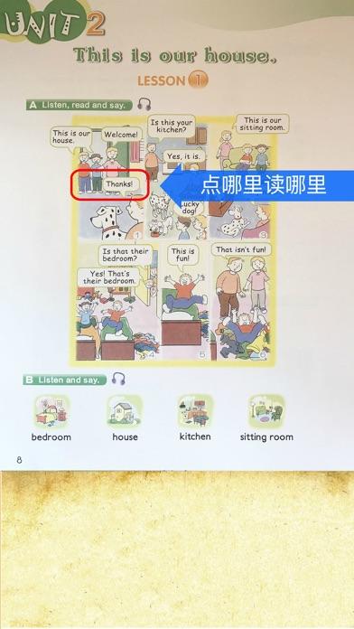 新概念英语青少版英语入门级B(Starter B)- 读书派点读学习机出品 screenshot 3