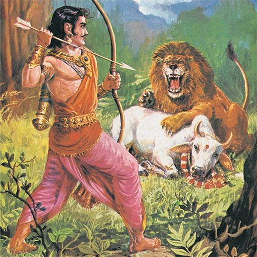 Ancestors Of Rama - Amar Chitra Katha Comics
