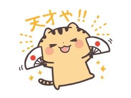 関西弁にゃんこ Vol.5