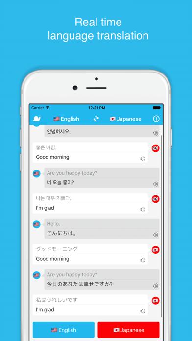 音声翻訳は - 35の言語で 50カ国以上をサポートしていますのスクリーンショット1