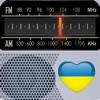 Радіо Україна - Radio Ukraine
