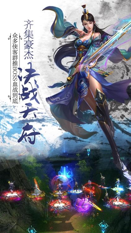 仙域奇缘-全民剑侠传奇情缘手游 screenshot-3