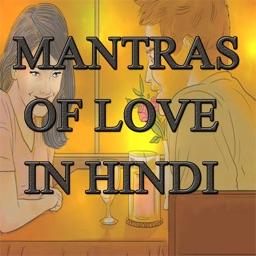 Pyar ke Mantra- Mantras of Love in Hindi