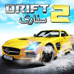 Dubai Desert Safari 4x4 Extreme Drifting Simulator