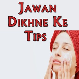 Jawan Dikhne ke Tips- How to Look Young in Hindi