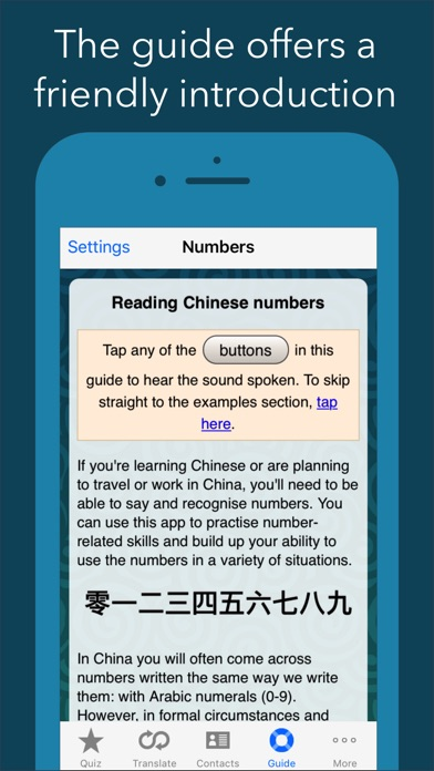 Chinese Number Trainer by trainchinese iPhone