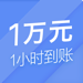 131.现金分期 - 借点钱秒贷app