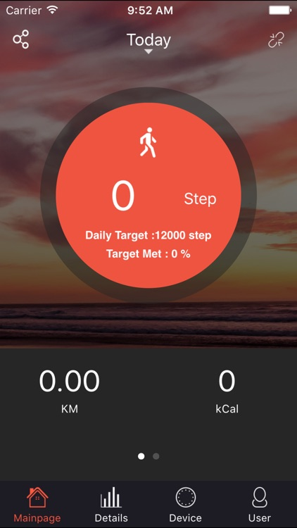 VeryFit 2.0 screenshot-1