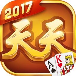 天天棋牌-真人对战扑克游戏合集,好玩儿