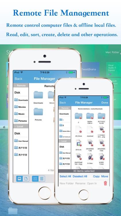 GoodRemote Desktop screenshot-3