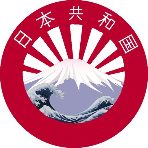 Japan History Quiz