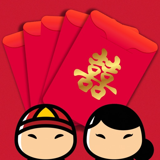 Red Packet For Chinese New Year Stickers