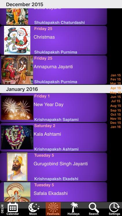 India Panchang Calendar 2011 screenshot-3