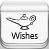 マイワンダフル願い  : My Wonderful Wishes