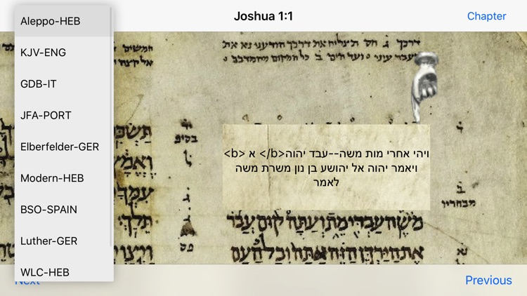 Ancient Aleppo Bible Touch Translate