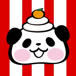 Pandaaa!!! New Year Stickers for iMessage