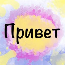 WaterСolor Чат Стикеры