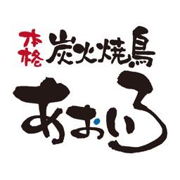 皇亭グループ こうていぐるーぷ By Psy Fa Co Ltd