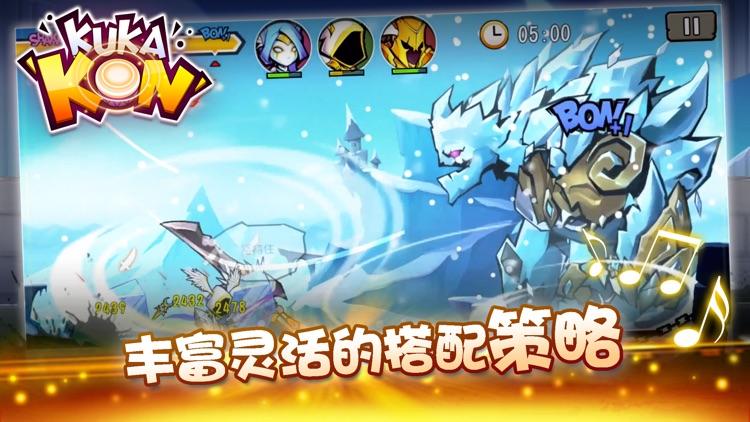 战鼓KUKAKON-大师级节奏音乐游戏