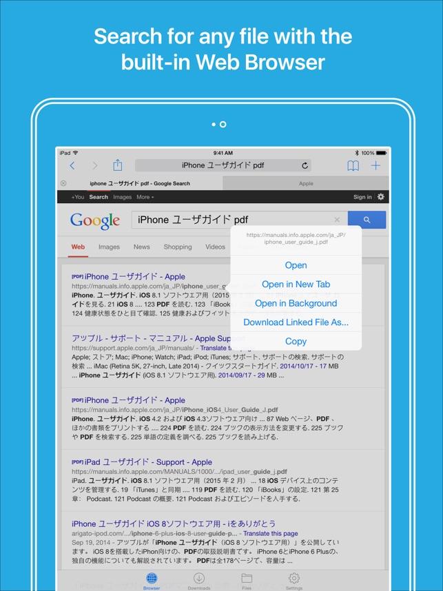 Как на iphone скачать файл из интернета