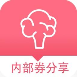 白菜折扣-优质商品分享