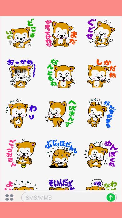 Japan akita sticker for Windows
