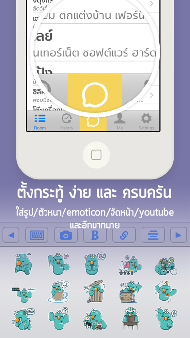 Top 10 Apps like Reader for Pantip in 2019 for iPhone & iPad