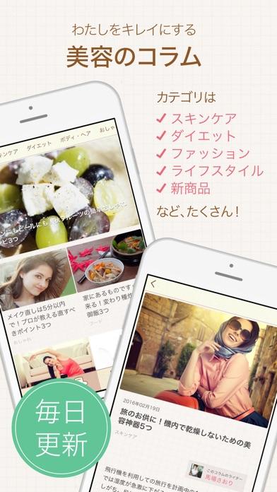mememo(ミーメモ)ダイエット〜生理予測まで女性サポートのスクリーンショット4