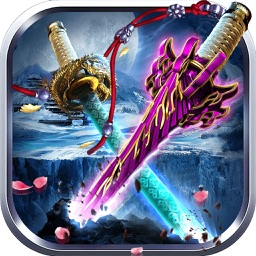紫青双剑:幻剑仙灵—新手领十阶战骑
