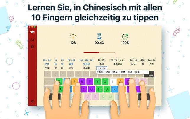 Tippen Meister auf Chinesisch Screenshot