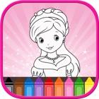プリンセス塗り絵無料で幼児と子供たち! icon