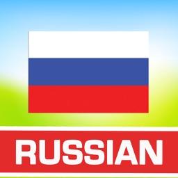 Learn Russian Free.