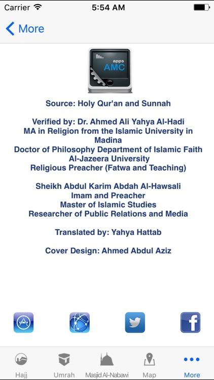 Hajj - Umrah screenshot-4