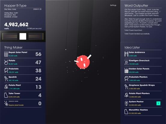 SPACEPLAN для iPad