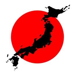 Nihon-go