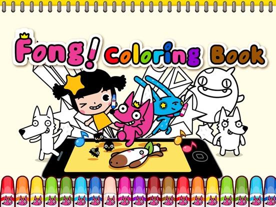 Best Kids Coloring Book