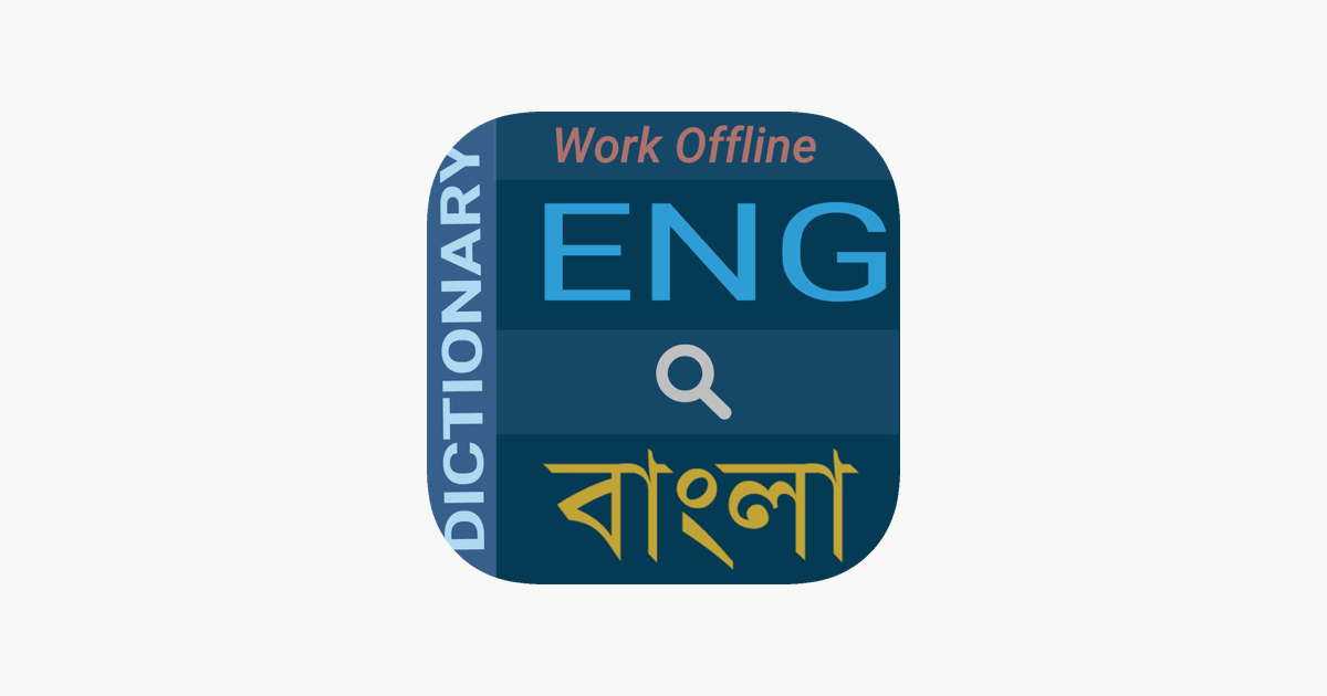 English Bengali Dictionary on the App Store
