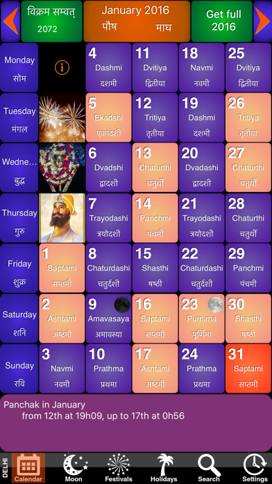 India Panchang Calendar 2012 screenshot one