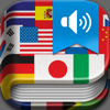 iHandy Translator Pro Icon