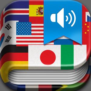 iHandy Translator Pro app