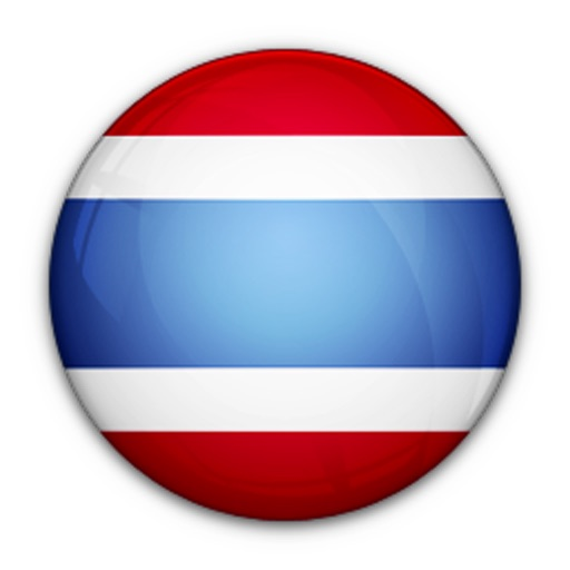 Dutch Complete icon
