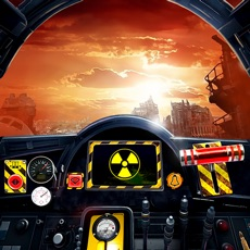 Activities of Drive Nuclear Train