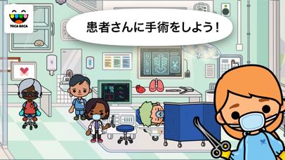 Toca Life: Hospital screenshot1